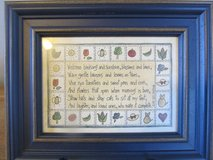 Framed Country/Folk Saying in Yorkville, Illinois