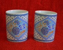 Lot of 2 BATHROOM VANITY CUP IRICE I RICE I. W. RICE & CO INC. JAPAN in Bolingbrook, Illinois