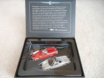 Hallmark Anniversary Set of Thunderbird Cars, NIB in Brookfield, Wisconsin