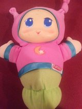 Playskool Glow Worm- Pink in Shorewood, Illinois