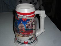 Budweiser Beer Stein in Alamogordo, New Mexico