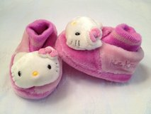 Like NEW!!! Hello Kitty Slippers 7-8 in Westmont, Illinois
