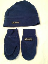 Columbia Youth SMALL Hat & Mittens in Joliet, Illinois