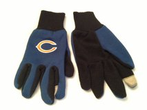 NEW BEARS Texting Smart Gloves in Plainfield, Illinois