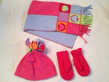 Like NEW!!! Girls Hat, Scarf & Mittens Set in Aurora, Illinois