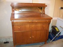Antique buffet  PRICE REDUCED AGAIN!!! in Bartlett, Illinois