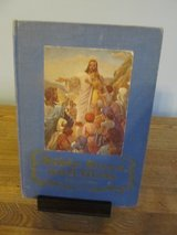 Reduced~Bible Boys and Girls by Ethel M. Phillips~Vintage Books in Sandwich, Illinois