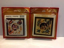 PHOTO FRAME CRAFT KITS ( VINTAGE ) in Aurora, Illinois