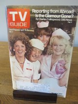 Reduced~TV Guide Cast of Alice~April 1980 in Sandwich, Illinois