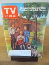 TV Guide Little House on the Prairie~July 1980 in Sandwich, Illinois