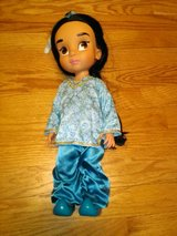 Princess Jasmine Doll in Joliet, Illinois