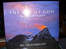 The Art Of GOD The Heavens & The Earth in Elgin, Illinois