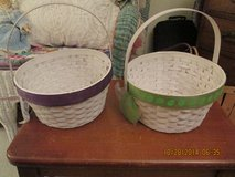 2 Easter Baskets - NWT - 12 Inch Diameter in Houston, Texas