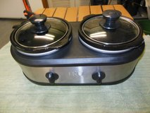 TRU two 1 1/4 quart cooker new in Chicago, Illinois