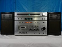 VINTAGE SOUNDESIGN 5751 STEREO COMPONENT SYSTEM TUNER RECEIVER CASSETTE w/ CLOCK TIME in Vacaville, California