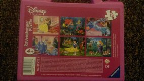 PRINCESS WOODS BLOCK PUZZLE in Ramstein, Germany