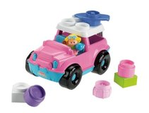 Fisher price little people build 'n drive SUV in Naperville, Illinois