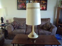 Vintage Space Age Crater Lamp by FORTUNE LAMP - 1962 in Chicago, Illinois