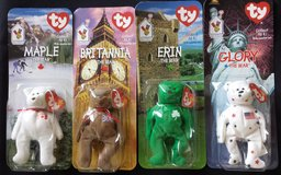 Beanie Babies Ronald McDonald Charities Set of 4 in Oswego, Illinois