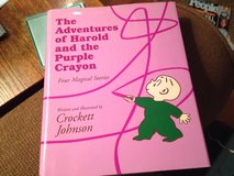 The Adventures of Harold and the Purple Crayon in Naperville, Illinois