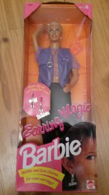 Earring Magic Ken nrfb in Bolingbrook, Illinois