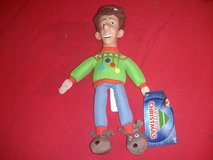 Arthur Christmas plush set in Spring, Texas