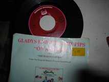 Gladys Knight & The Pips 45 rpm record in Alamogordo, New Mexico