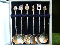 1950s Japanese Sterling Silver 950 Demitasse Bamboo Spoons W/Original Box in Naperville, Illinois