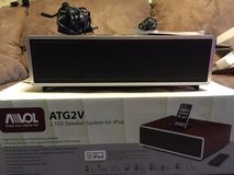 Avol ATG2V 2.1channel speaker system in Okinawa, Japan