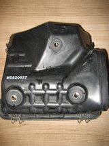 Airbox, airfilter box, Mitsubishi 3000GT / Dodge Stealth in Ansbach, Germany
