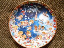 """1995 Franklin Mint Collector's Plate PEPSI """" The Heavenly Taste""""   #A3235 in Bellaire, Texas"""