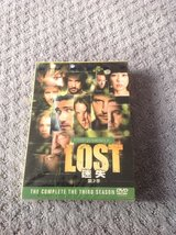 Lost Season 3 in Ramstein, Germany