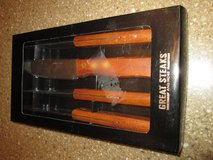 GREAT STEAK KNIVES in Orland Park, Illinois