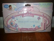 Princess name door hanger in Joliet, Illinois