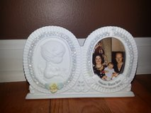 Christening/Baptism frame in Joliet, Illinois