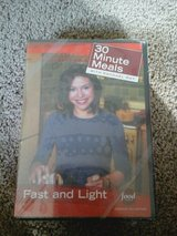 30 Minute Meals With Rachel Ray #2 in Lockport, Illinois