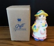 Vintage Avon Easter & Spring Home Decor Bunny Rabbit Candle NIB in Batavia, Illinois