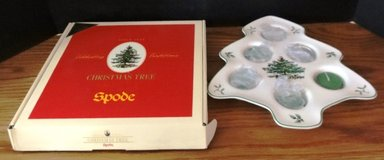 Spode Christmas Tree Shaped Holiday Tealight Holder 2006 NIB in Batavia, Illinois