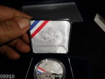 Marine Corps 230th Anniversary Silver Dollar Coin in Camp Lejeune, North Carolina