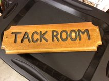 TACK ROOM SIGN *reduced* in Travis AFB, California