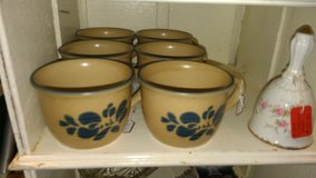 Vintage Pfaltzgraff Pottery Coffee Tea Cup Folk Art Pattern $2.00 Each in Glendale Heights, Illinois