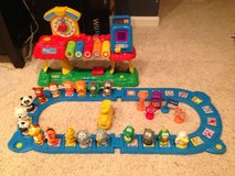 Vtech alphabet train station in Naperville, Illinois