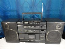 VINTAGE SONY CFD-454 CD RADIO CASSETTE-CORDER BOOMBOX in Vacaville, California