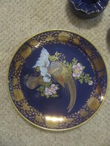 "12.5"" Decorative Cobalt Blue/Gold Japanese Plate in Warner Robins, Georgia"