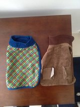 Very gently used dog coats in Lockport, Illinois