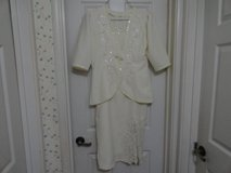 WOMEN'S TRADITIONAL FORMAL DRESSES BARONG TAGALOG  2 PIECES in Travis AFB, California