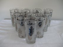 10 Silver Leaf Pattern Drinking Glasses in Oswego, Illinois