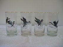 12 Ounce Drinking Glasses ( Waterfowl) in Oswego, Illinois