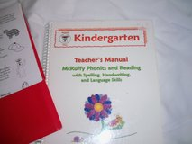 McRuffy kinder Phonics & Reading Curriculum for homeschooling in Clarksville, Tennessee