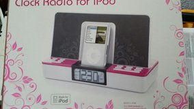 Clock Radio for Ipods in Tacoma, Washington